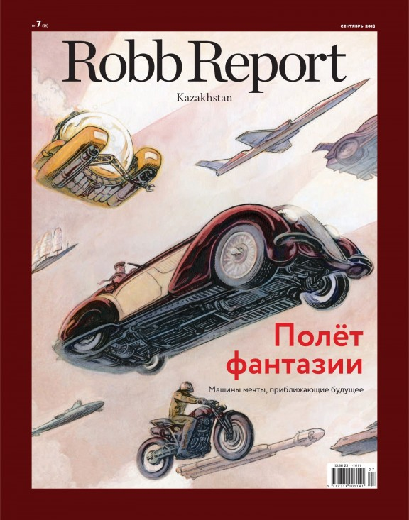 Robb Report KZ