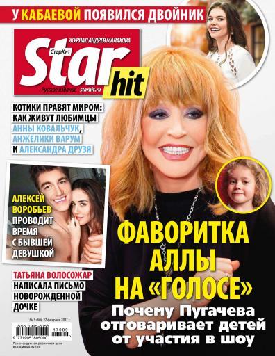 Все о звездах знаменитости знаменитые люди  фото видео