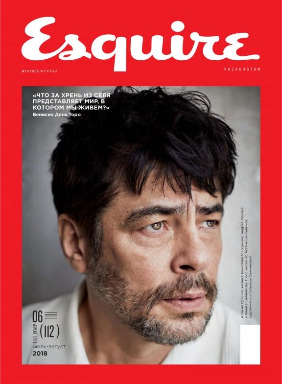 Esquire KZ