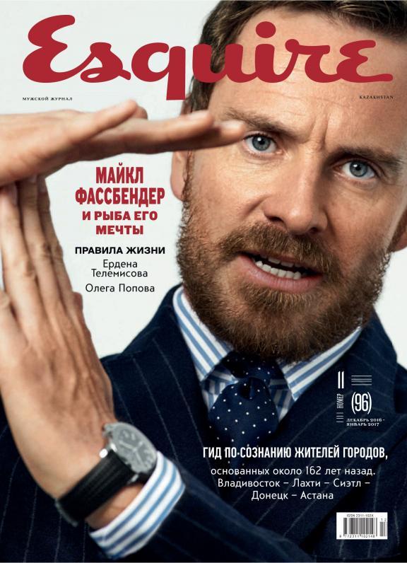 Как сделать как в журнале esquire