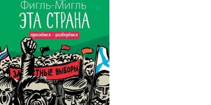 Книги | Эта страна
