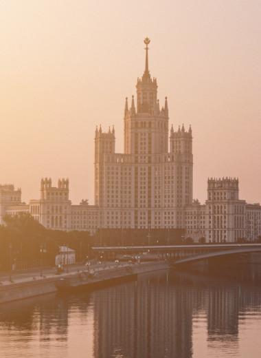 Из Москвы — в «роднополисы»