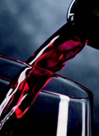 Забудьте слово «виноматериалы»