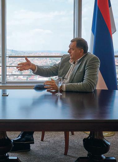 «Зачем сербам добровольно идти на гильотину?»