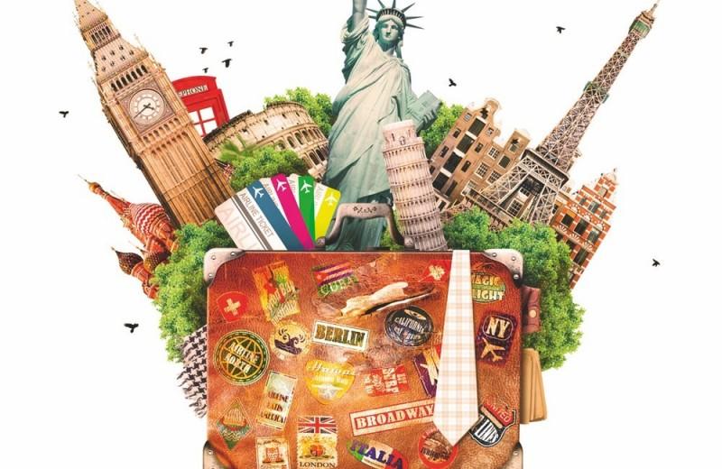 Города и страны, которые сводят с ума