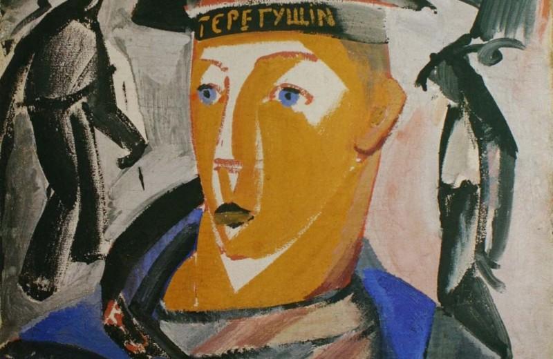 А был ли экспрессионизм в России?