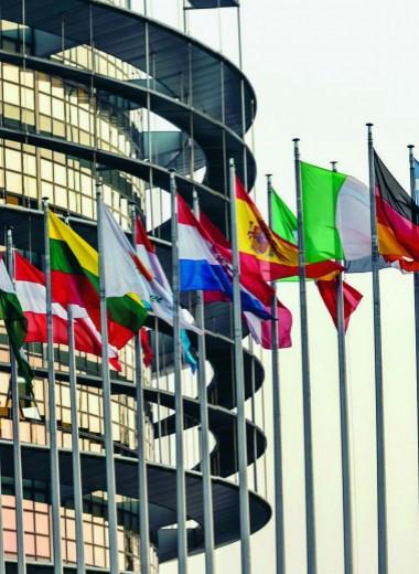 Энтропия европейской системы