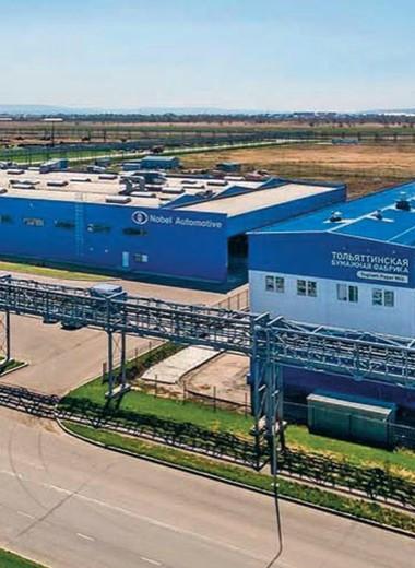 Новый промышленный центр в Самарской области