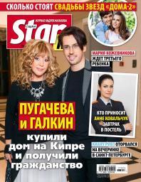 StarHit №23