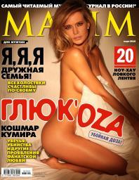 Maxim №2