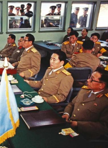 Переговоры между военными делегациями КНДР и Республики Корея
