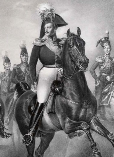 «Николай I: Дон Кихот самодержавия»