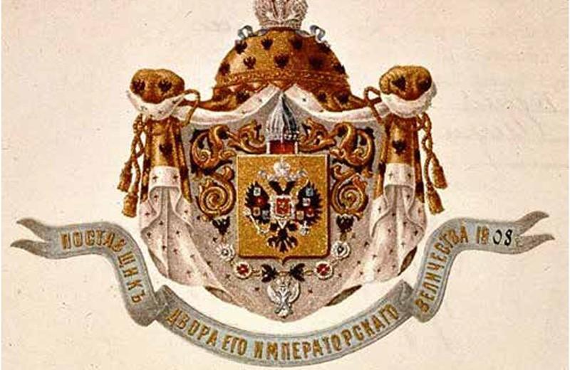 История российскогознака качества