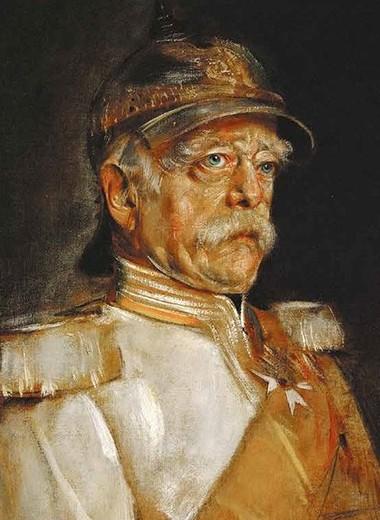 Бисмарк: коварный циник и создатель единой Германии