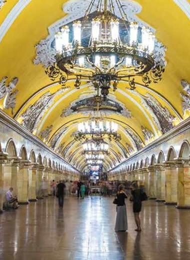 Станции — шедевры московского метро