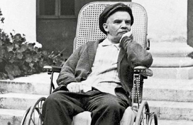 Ленин Бессмертный