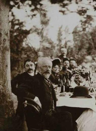 Свадьба Чайковского