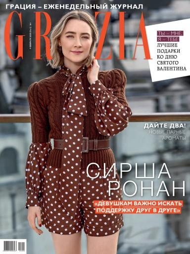 Grazia №2 4 февраля