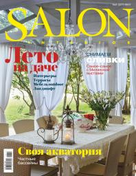 SALON-Interior №6