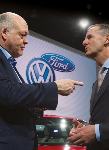 Ford-Volkswagen пакт через Атлантику
