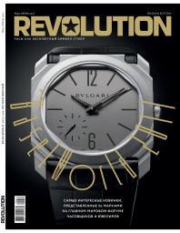 Revolution №50