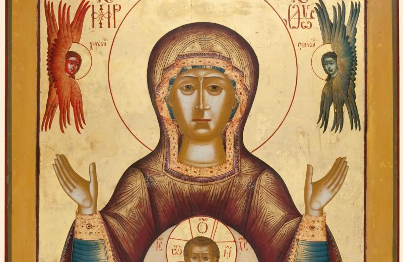 Путешествия Богоматери «Знамение»
