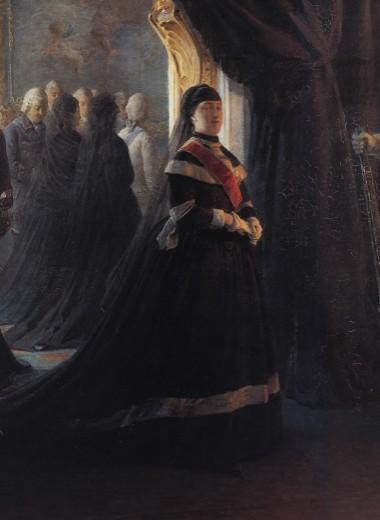 Екатерина II у гроба императрицы Елизаветы
