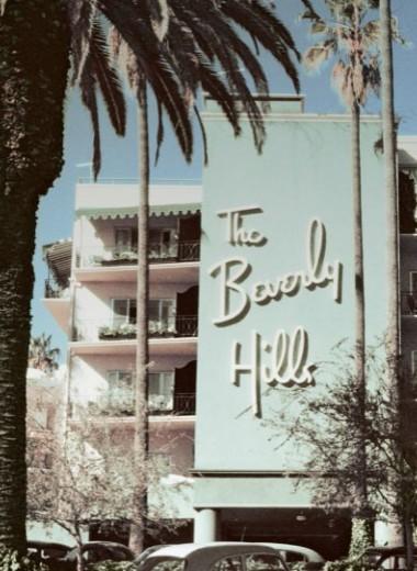 Beverly Hills 90035