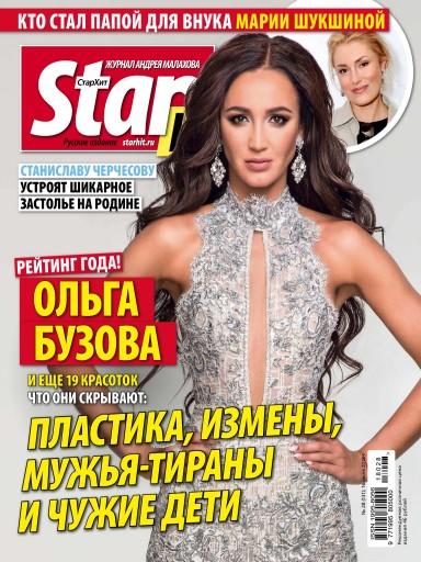 StarHit №28 16 июля