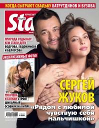StarHit №21