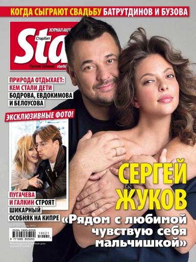StarHit №21 3 июня