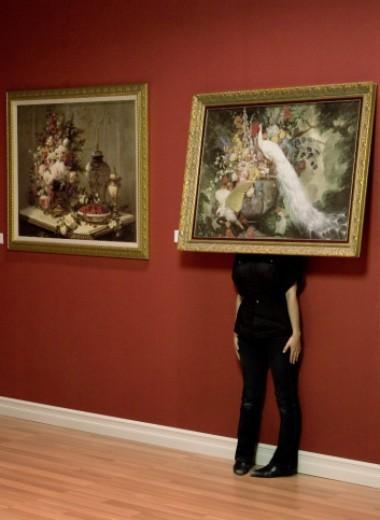 Увидеть в картине свое отражение
