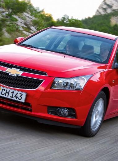 Chevrolet Cruze: жаль, что уехал