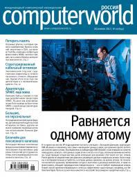 Computerworld Россия №6