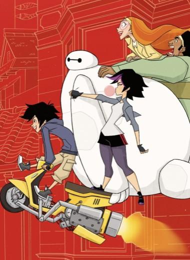 Контакт | Разговор с создателями мультсериала «Город героев: Новая история»
