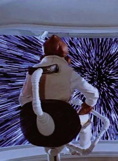 Врата миров | «Звёздные войны» с точки зрения науки