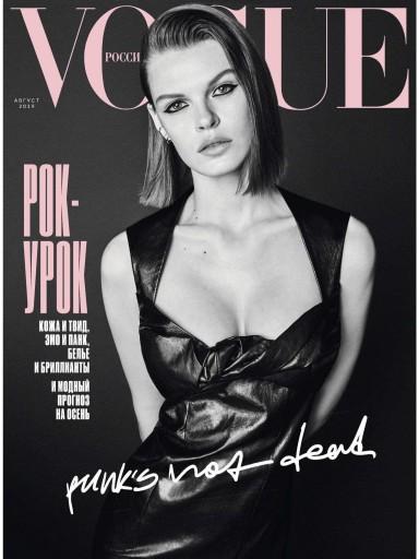 Vogue №8 август