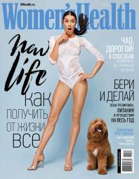 Women's Health №12-1