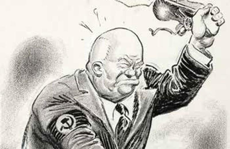 Карикатурный Хрущёв