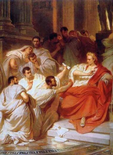 Инсигнии Октавиана Августа