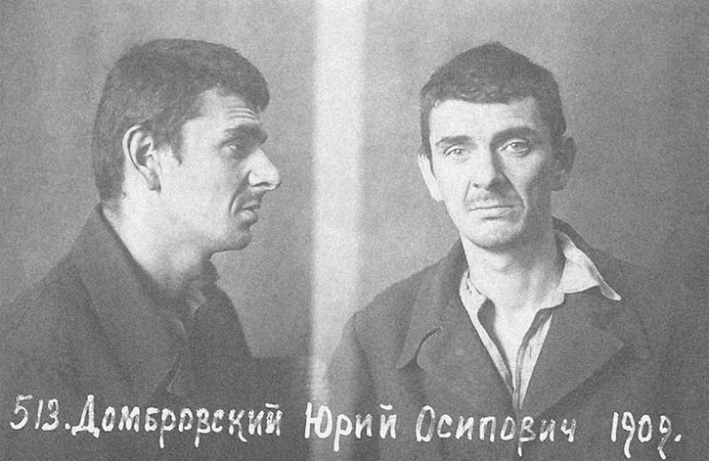 «Он Ленина на *** послал!»