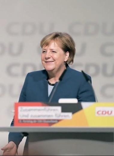 Германия в поиске новых идейных установок