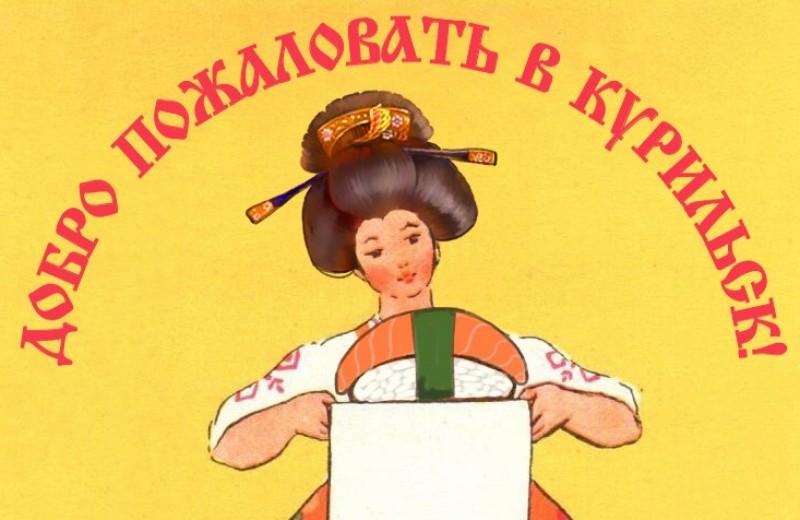 Комсомольский комсомолец