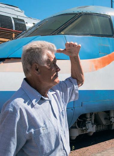 Когда наши поезда ездили быстро