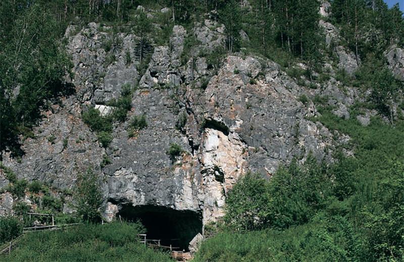 Цивилизация родилась в пещере