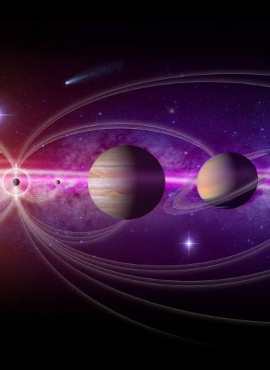 Беглецы и бродяги:кто уничтожил суперземли Солнечной системы и лишил ее обитаемой планеты