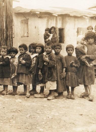 Великое злодеяние:психология геноцида