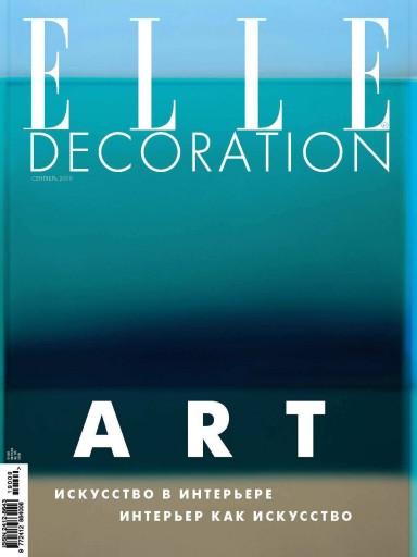 Elle Decoration №37 Сентябрь