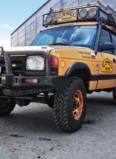 Land Rover Discovery: если завтра в поход