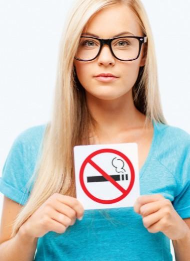 6 причин бросить курить